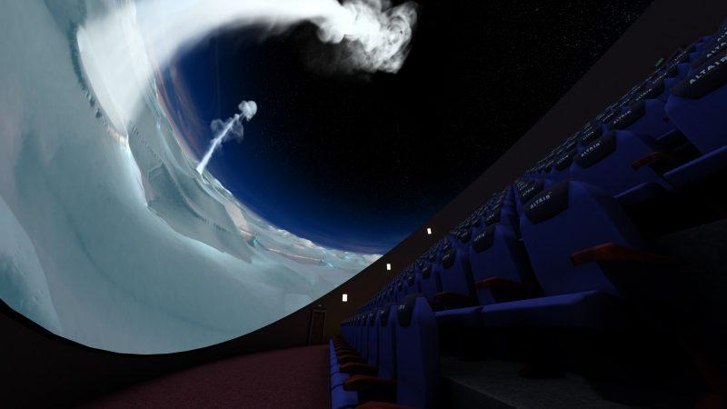altair-planetarium1